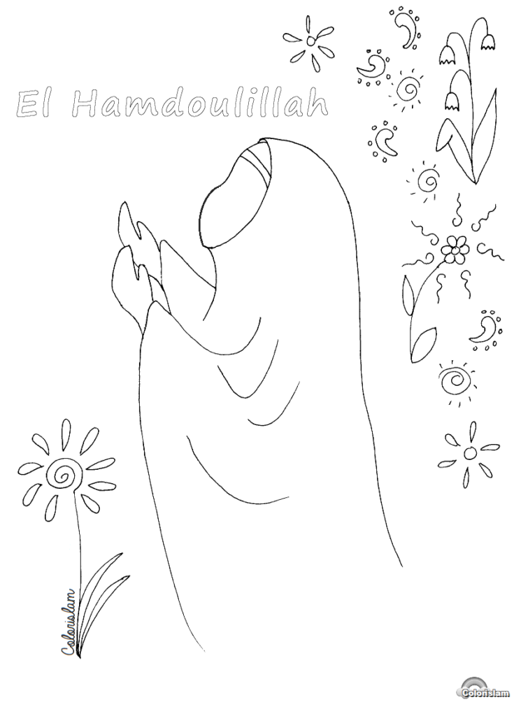 Free Printable Colouring Pages for Ramadan - Fujairah Observer